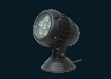 China Convenient Installation LED Garden Spotlight With Powder Coated Steel Bracket IP65 supplier